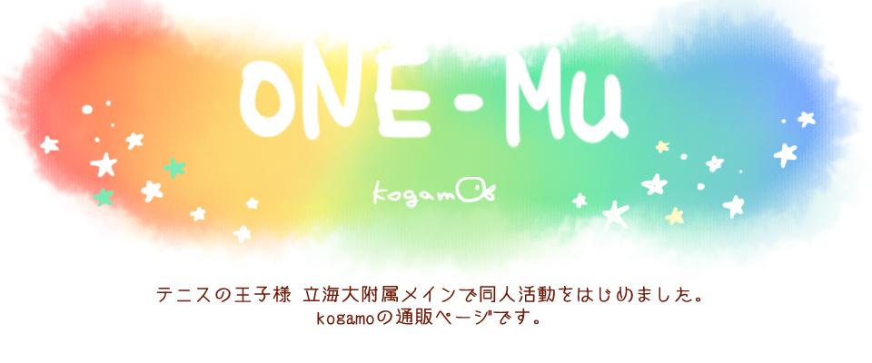 ONE-MU