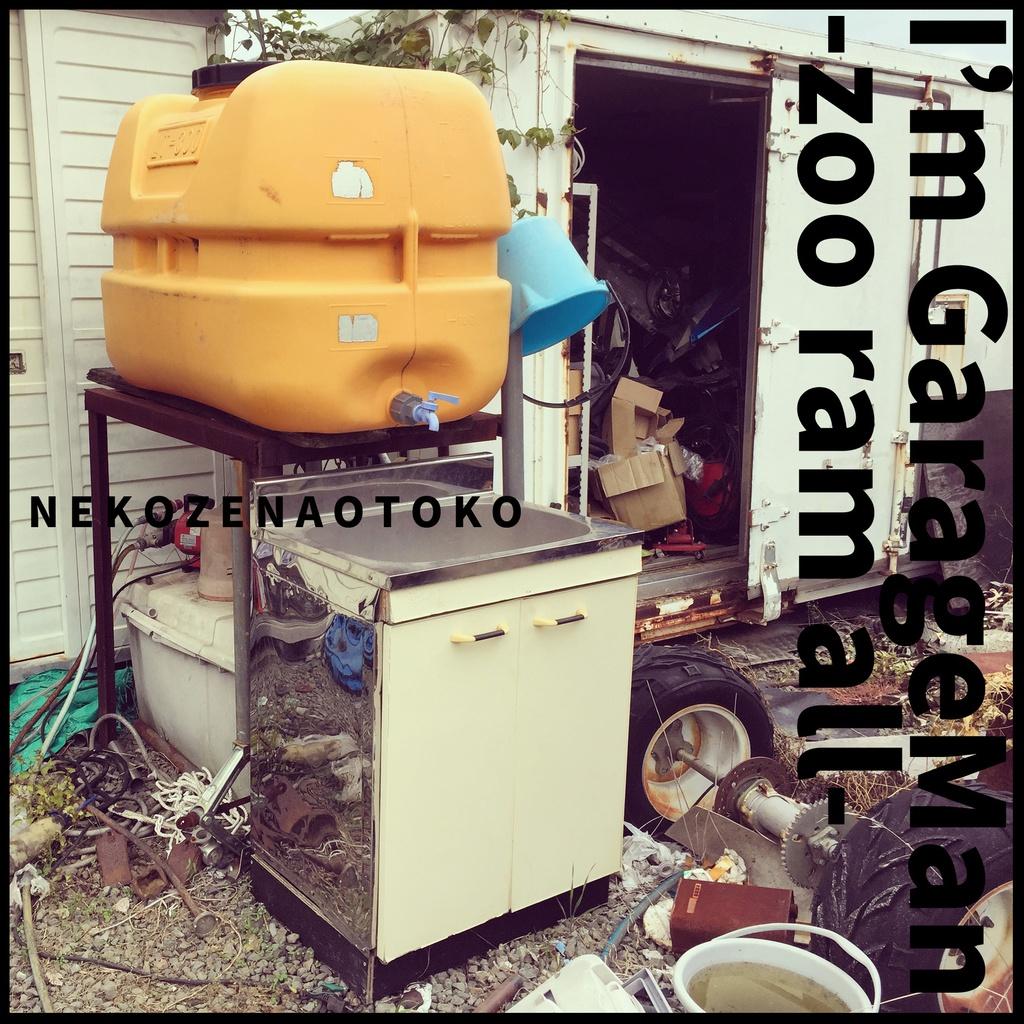 I'm GarageMan -zoo ram all-