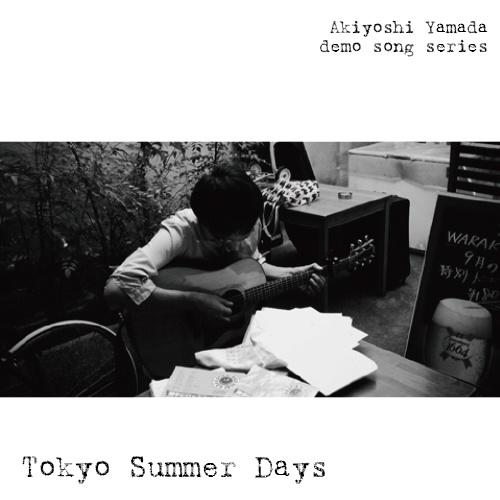 「東京サマーデイズ」demo song
