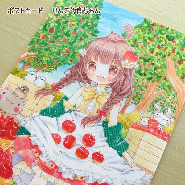 ポストカード オリジナル各種2