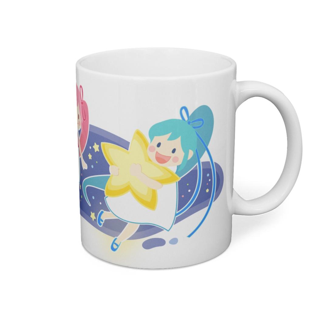 お星さまマグカップ