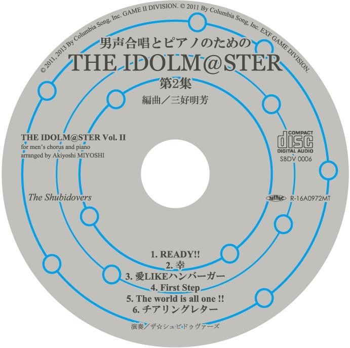 【ダウンロード版】男声合唱とピアノのためのTHE IDOLM@STER 第二集