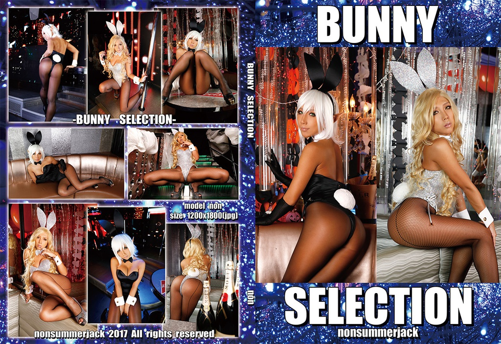 新刊 BUNNY SELECTION