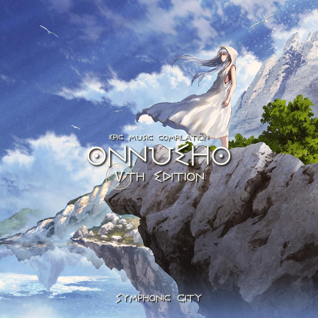 ONNUEHO 5th Edition(パッケージ版)