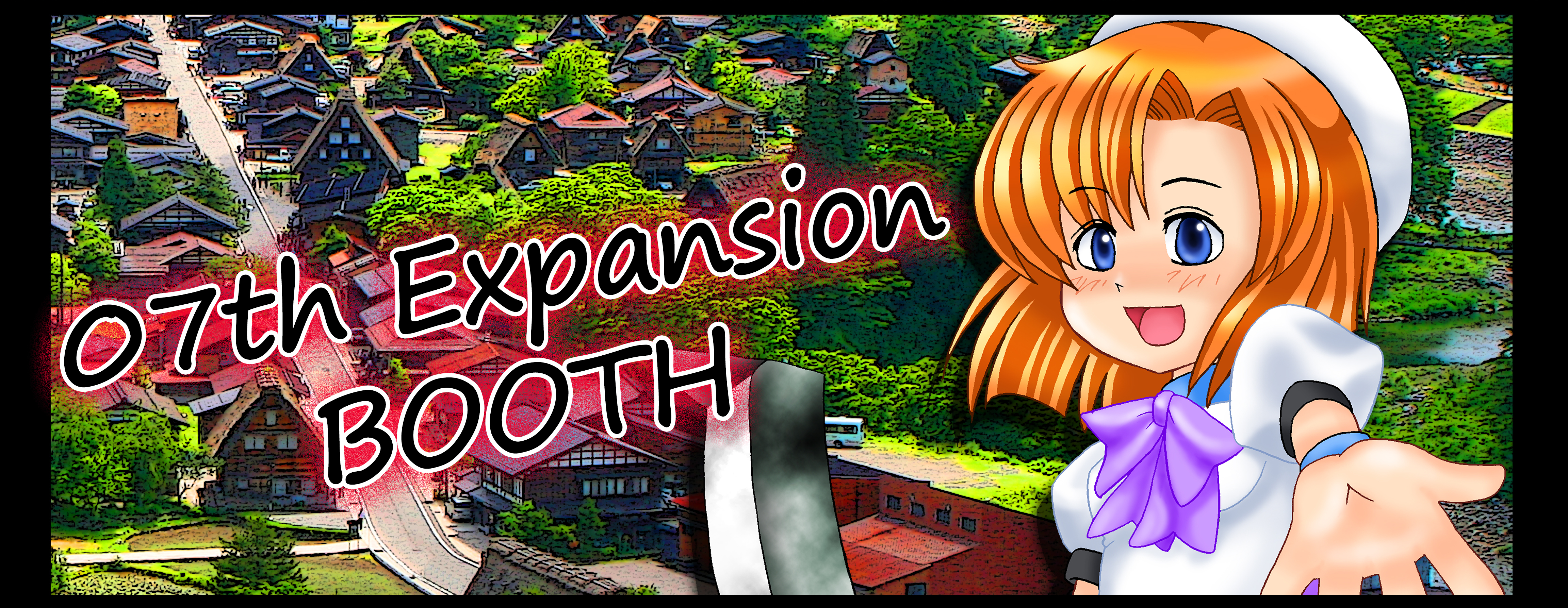 07th expansion