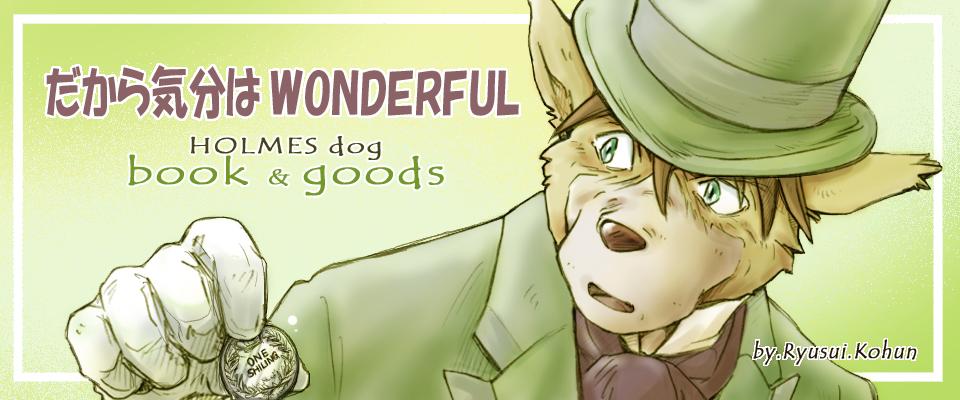 DKW-HOLMES dog