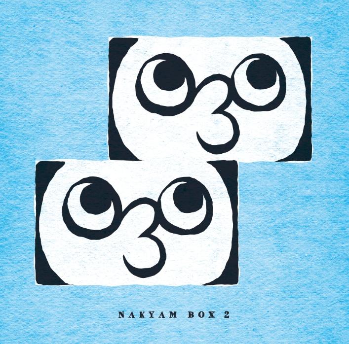 NAKYAM BOX 2