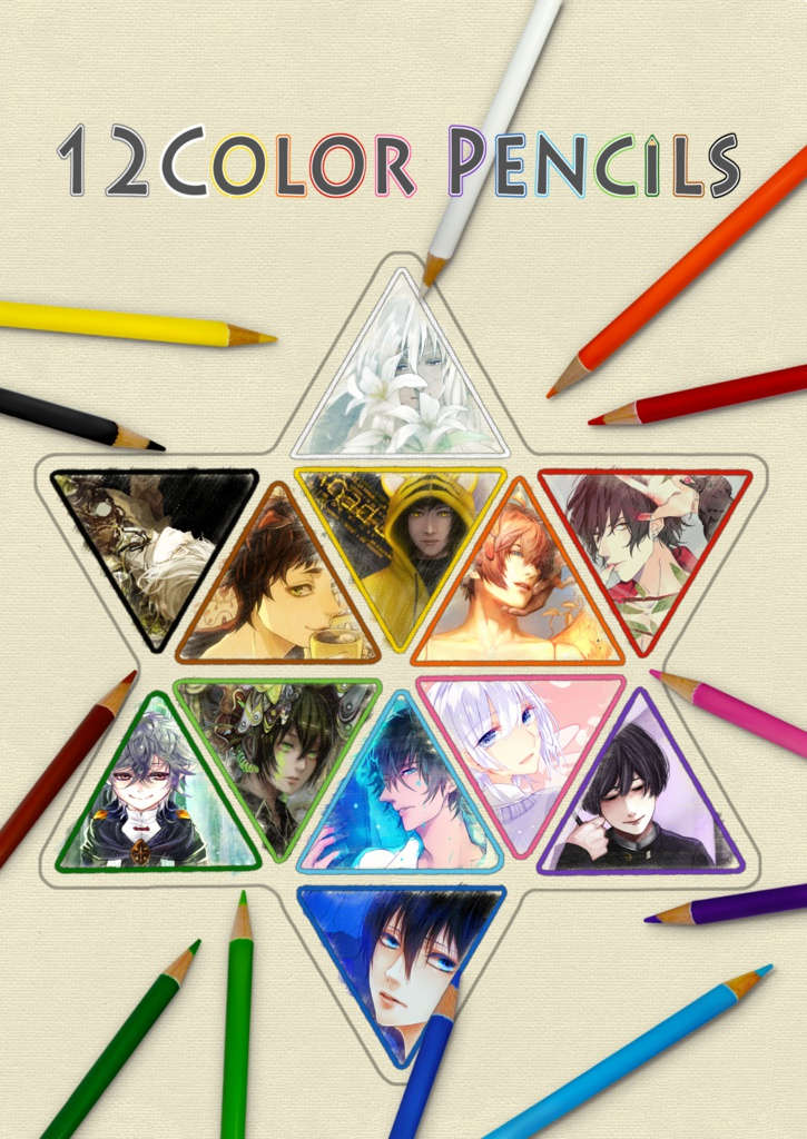 【事前予約者専用商品】12color Pencils (色鉛筆本)
