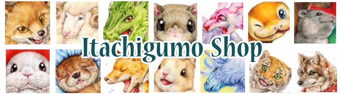 Itachigumo shop