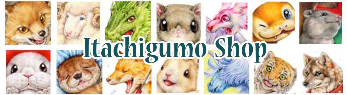 Itachigumo shop