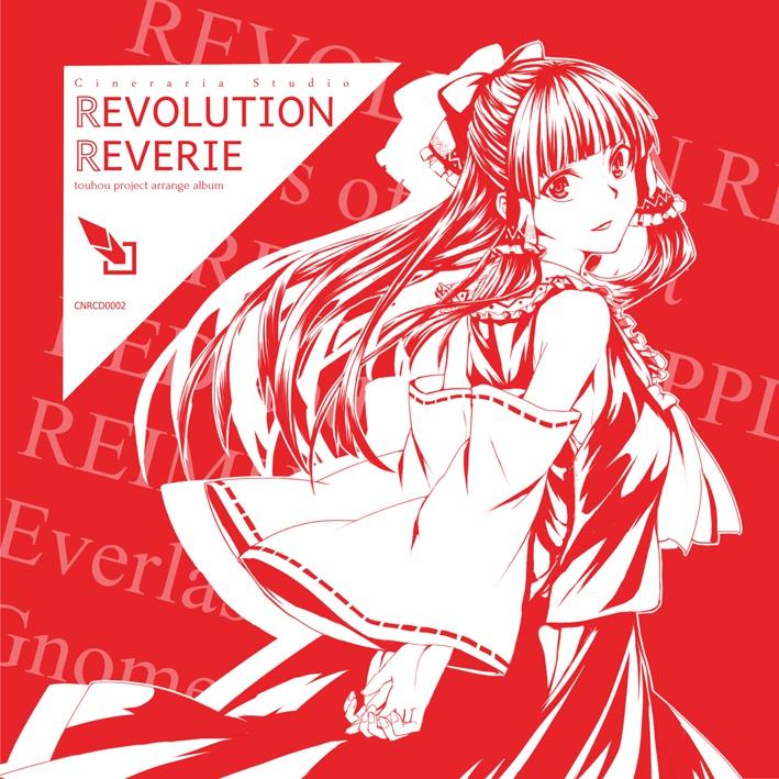 REVOLUTION REVERIE