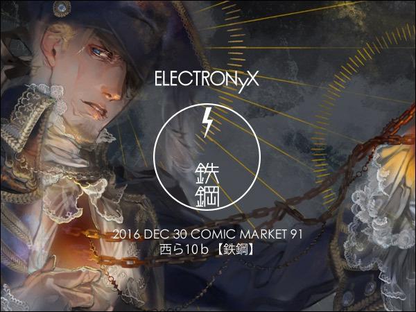 ELECTRONyX