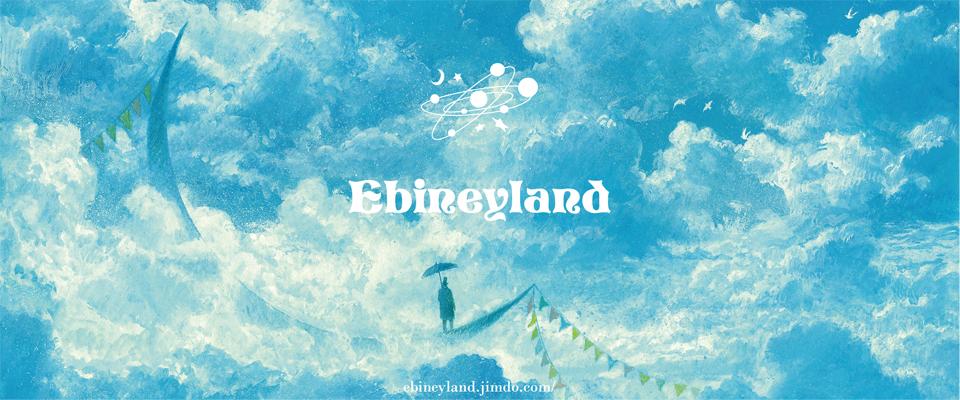 Ebineyland online store