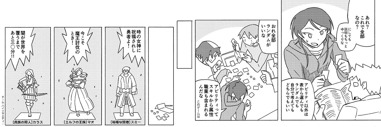 たかみ弌/ein BOOTH