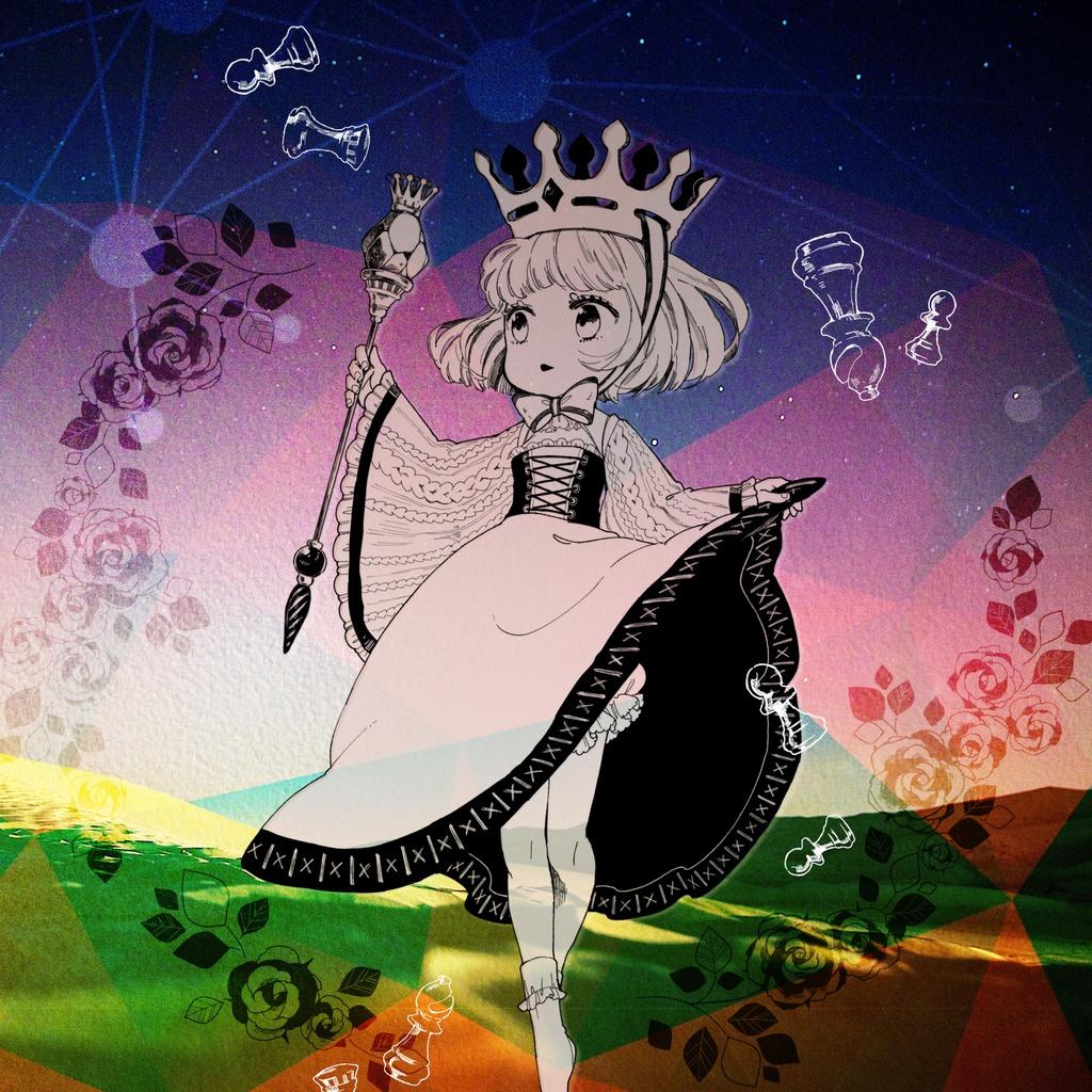 Alice EP - Earthside