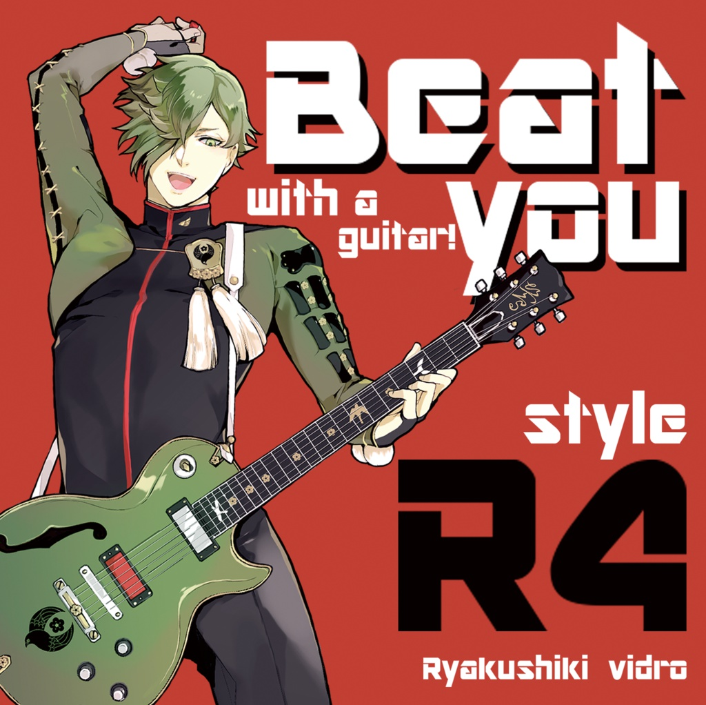 Beat you with a guitar! style R4