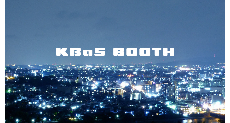 KBaS BOOTH