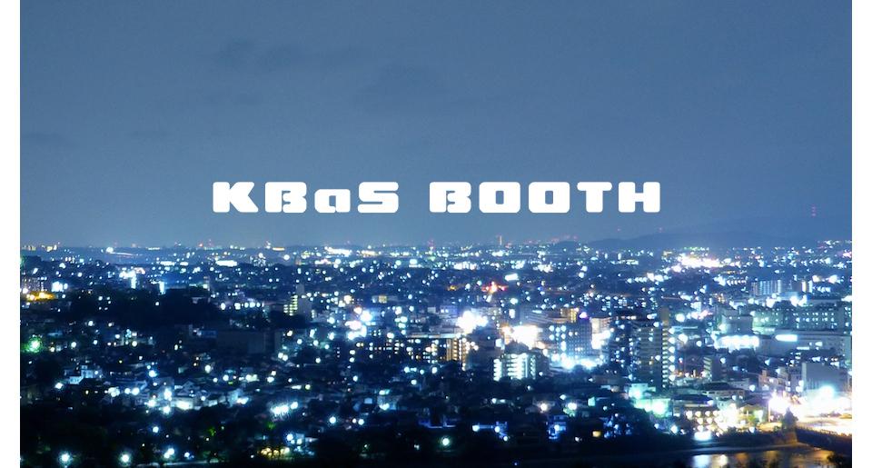 KBaS BOOTH