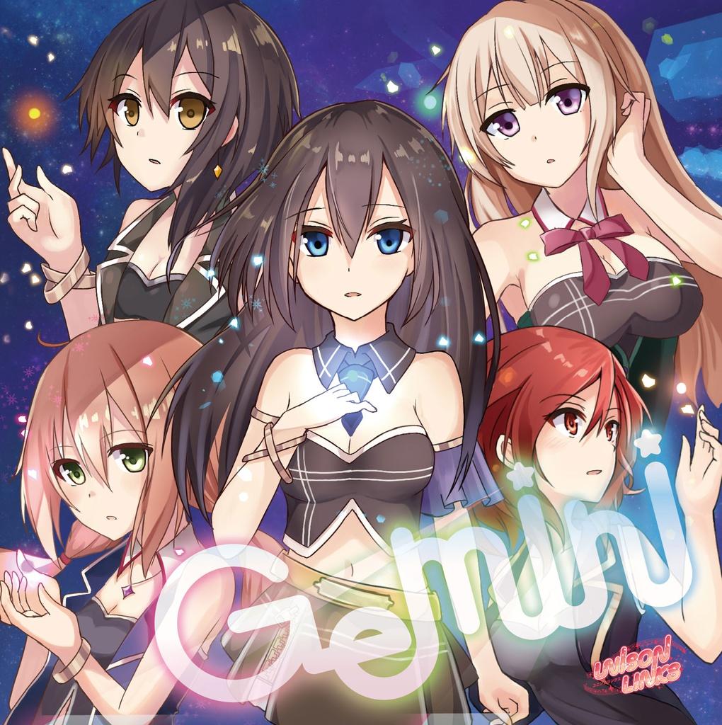 Gemini(ダウンロード版)